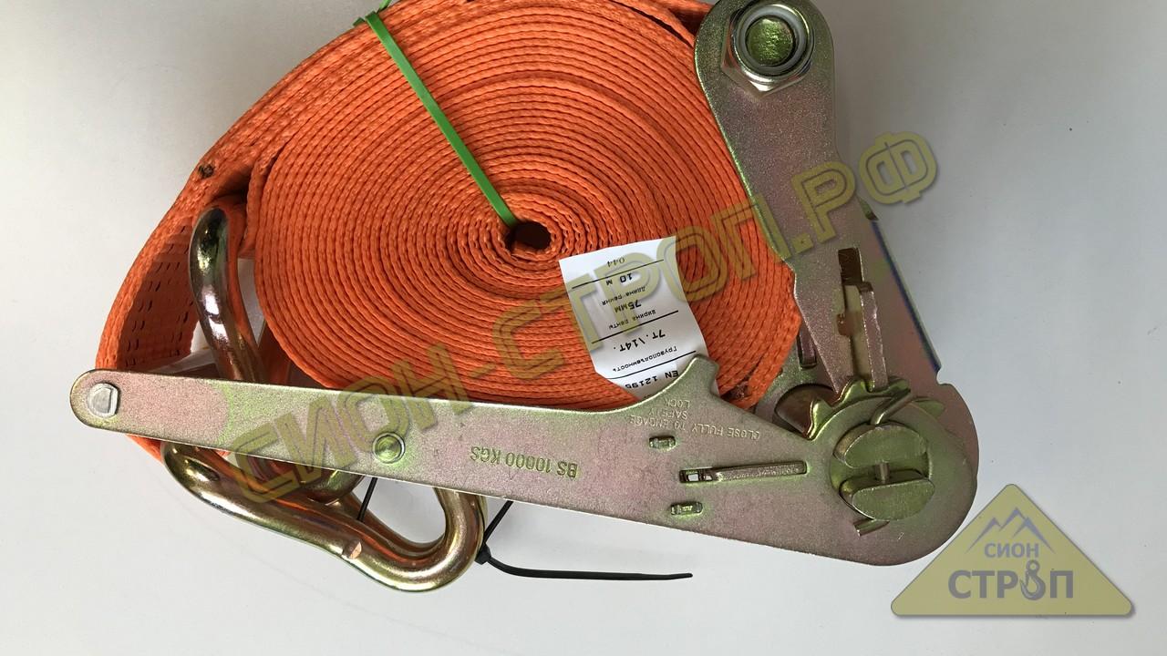 Ремень стяжной с крюками 7т 75мм