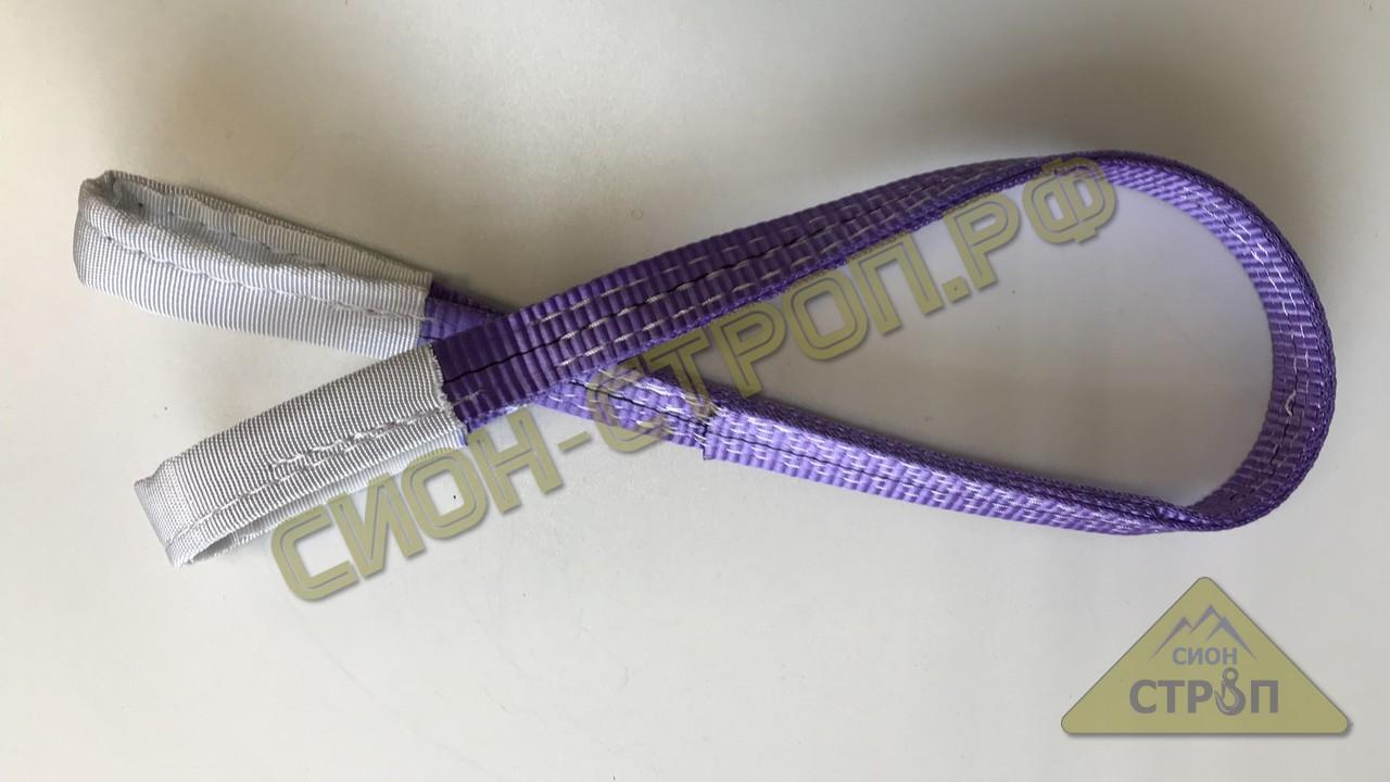 Строп текстильный петлевой СТП 1т