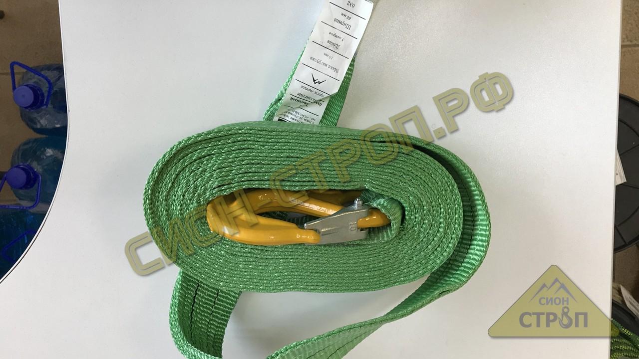 Трос буксировочный 10т крюк-петля