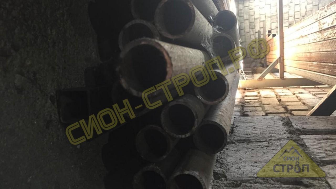 Труба ВГП 25ДУ ГОСТ 3262-75