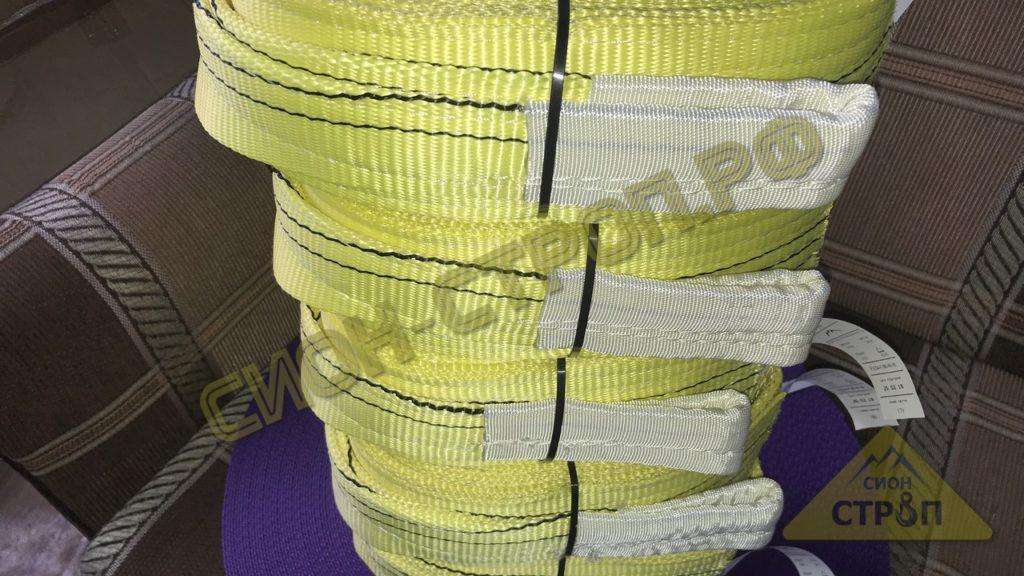 цена текстильных строп